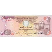 Jungtiniai Arabų Emyratai. 1995 m. 5 dirhamai. UNC