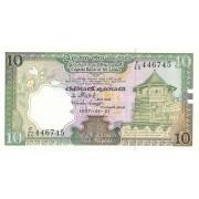Šri Lanka. 1987 m. 10 rupijų. aUNC