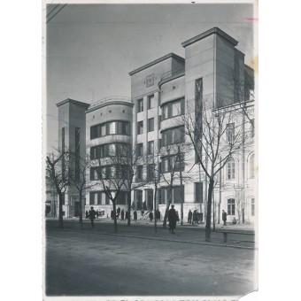 Kaunas. Tarpukaris