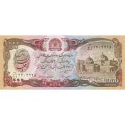 Afganistanas. 1991 m. 1.000 afganių. P61c. UNC