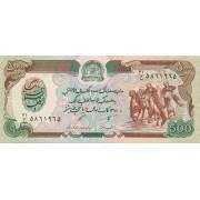 Afganistanas. 1991 m. 500 afganių. P60c. UNC