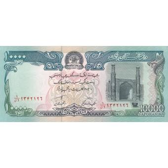 Afganistanas. 1993 m. 10.000 afganių. P63b. aUNC
