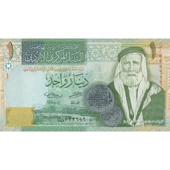 Jordanija. 2016 m. 1 dinaras. UNC