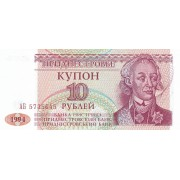Padniestrė. 1994 m. 10 rublių. P18. UNC