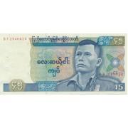 Birma. 1987 m. 45 kijatai. P64