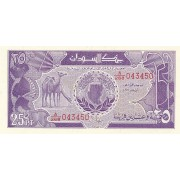 Sudanas. 1987 m. 25 piastrai. P37. UNC