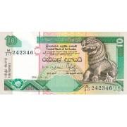 Šri Lanka. 2001 m. 10 rupijų. P115a. UNC