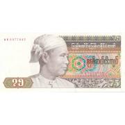 Birma. 1985 m. 75 kijatai. P65. aUNC