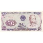 Vietnamas. 1985 m. 20 dongų. P94a. aUNC