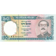 Bangladešas. 1997-2000 m. 10 taka. UNC
