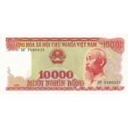 Vietnamas. 1990 m. 10.000 dongų. P109. UNC