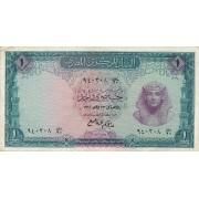Egiptas. 1961-1967 m. 1 svaras