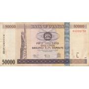 Uganda. 2008 m. 50.000 šilingų