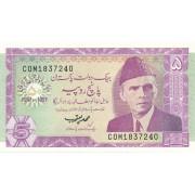 Pakistanas. 1997 m. 5 rupijos. P44. UNC