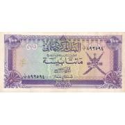 Omanas. 1985 m. 200 baisa. P14