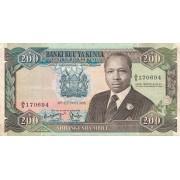 Kenija. 1986 m. 200 šilingų