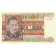 Birma. 1972 m. 25 kijatai. P59. aUNC
