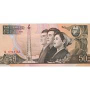 Šiaurės Korėja. 1992 m. 50 vonų. P42a. UNC