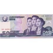 Šiaurės Korėja. 2002 m. 50 vonų. P60. UNC