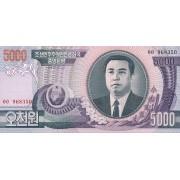 Šiaurės Korėja. 2002 m. 5.000 vonų. UNC
