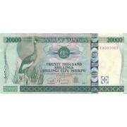 Uganda. 2009 m. 20.000 šilingų