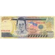 Filipinai. 1999 m. 500 pesų