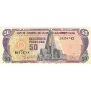 Dominikos Respublika. 1998 m. 50 pesų