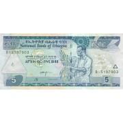 Etiopija. 2013 m. 5 birr