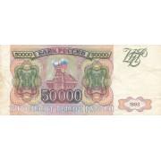 Rusija. 1993 m. 50.000 rublių