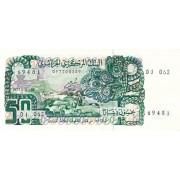 Alžyras. 1977 m. 50 dinarų