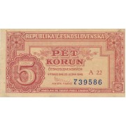Čekoslovakija. 1949 m. 5 korunos