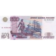 Rusija. 1997 m. 500 rublių