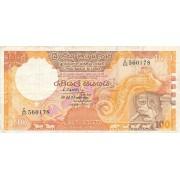 Šri Lanka. 1989 m. 100 rupijų