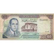 Marokas. 1970 m. 100 dirhamų