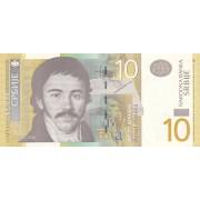 Serbija. 2006 m. 10 dinarų. P46. aUNC