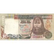 Kolumbija. 1992 m. 10.000 pesų