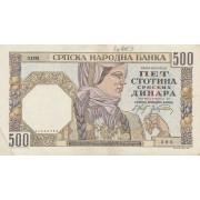 Serbija. 1941 m. 500 dinarų
