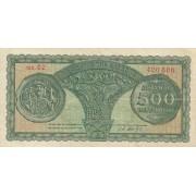 Graikija. 1950 m. 500 drachmų