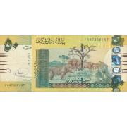 Sudanas. 2006 m. 50 svarų