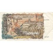 Alžyras. 1970 m. 100 dinarų