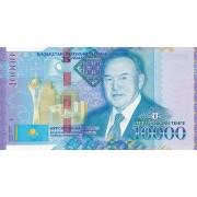 Kazachstanas. 2016 m. 10.000 tenge. UNC