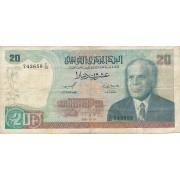 Tunisas. 1980 m. 20 dinarų