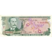 Kosta Rika. 1970 m. 5 colones. aUNC