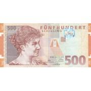 Austrija. 1997 m. 500 šilingų