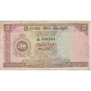 Ceilonas. 1958 m. 2 rupijos