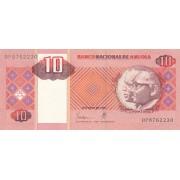 Angola. 1999 m. 10 kwanzas