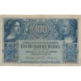 Rytų Skolinamoji Kasa. 1916 m. 100 rublių