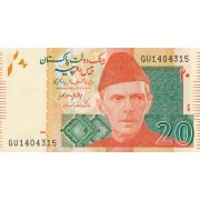 Pakistanas. 2015 m. 20 rupijų. UNC
