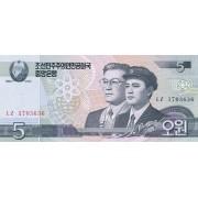 Šiaurės Korėja. 2002 (2009) m. 5 won. P58. UNC