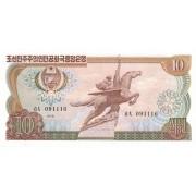 Šiaurės Korėja. 1978 m. 10 wonų. P20b. UNC
